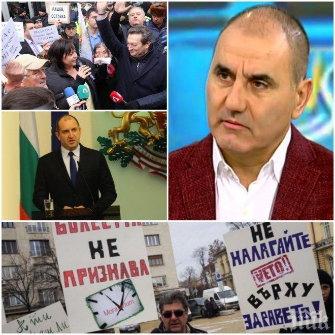 ЕКСКЛУЗИВНО В ПИК! Цветан Цветанов с остър коментар срещу Радев и БСП: Заиграват се с най-гадното нещо - страховете на хората! (ОБНОВЕНА)