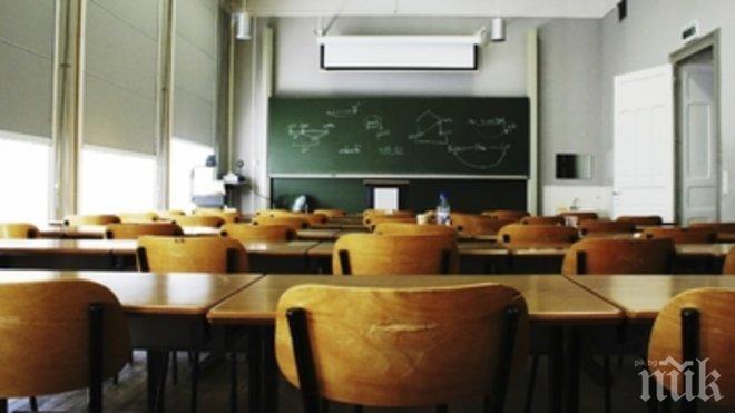 РЕШЕНО! Камери ще следят за ученици фантоми в школата