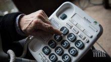 Възрастен мъж от Троян е  поредната жертва на телефонни измамници