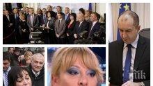 ЕКСКЛУЗИВНО В ПИК TV! Лявата депутатка Нона Йотова ексклузивно за опозицията в БСП и отношенията с ГЕРБ: Майка ми си отиде от рак, болните не могат да чакат (ОБНОВЕНА)