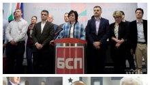 ПЪРВО В ПИК TV! Нинова и БСП с нови атаки заради мораториума за лекарствата - Корнелия звъннала на Борисов (ОБНОВЕНА)