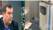 Бившият подуправител на НЗОК: Мораториумът върху лекарствата е абсолютен автогол