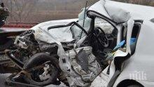 Един загина, 16 бяха ранени при катастрофи за денонощие