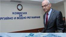 Върховната административна прокуратура се самосезира за цената на водата