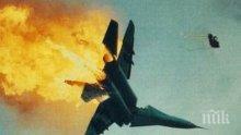ОТ ПОСЛЕДНИТЕ МИНУТИ! МиГ-29 се разби в Полша, пилотът катапултира