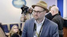 """""""Ню Йорк Таймс"""" отказа да уволни журналист заради обвинения в сексуален тормоз"""