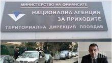ИЗВЪНРЕДНО И САМО В ПИК! Шефът на Иво Стаменов проговори пред медията ни! Директорът Ивайло Тодоров с горещи разкрития за работата на простреляния служител на НАП