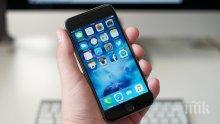 ВАЖНО! Ето защо старите айфони стават по-бавни