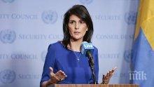 Ники Хейли: На САЩ ще им бъдат лепнати някои определения, когато Общото събрание на ООН гласува резолюцията за Йерусалим
