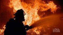 Огнен ад! Къща пламна в Бургас, дядо се задуши