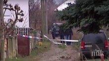 ШОКИРАЩО! Лясковец-2 хвърли в ужас цяла Сърбия (ВИДЕО)