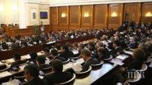 Парламентът прие Антикорупционния закон