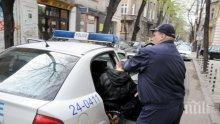Крадците в София обичат да вършеят най-много из южните квартали