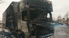 """ИНЦИДЕНТ! Камион се запали в движение на """"Цариградско шосе"""" (СНИМКИ)"""