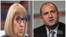 ЕКСКЛУЗИВНО! Цецка Цачева срази Радев заради антикорупционния закон
