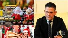 ЕКСКЛУЗИВНО В ПИК! Председателят на КЗП Димитър Маргаритов с ценни съвети как да пазаруваме по празниците и за какво да внимаваме
