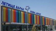 Извънредно! Заплаха за бомба блокира Летище Варна