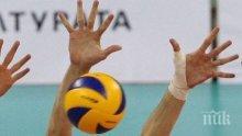 """Волейболистите на Левски аут от Европа след """"златен"""" гейм"""