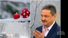 ЕКСКЛУЗИВНО! Доц. Рачев с топ прогноза за времето по празниците! Студ, дъжд и сняг за Коледа, а за Нова година...