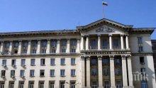 МС приема окончателния календар на събитията по време на Европредседателството