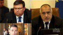 ИЗВЪНРЕДНО В ПИК TV! Борисов обедини прокуратурата и МВР в юмрук след покушението срещу данъчния шеф (ОБНОВЕНА)