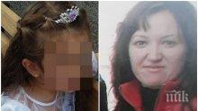 ИЗВЪНРЕДНО! Има арестуван за убийството на малката Дамла