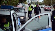 ПЪЛЕН АБСУРД! КАТ издаде шофьорска книжка с валидност 22 дни