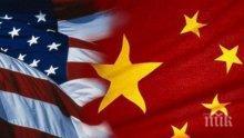 САЩ са предложили на Китай проект за по-строги санкции срещу Северна Корея