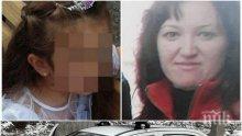 ИЗВЪНРЕДНО В ПИК! ДНК-експертиза разкрива убиеца на Дамла! Следи по врата издават кой посегна на момиченцето