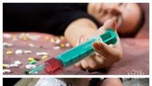 Наркомани обират аптеки
