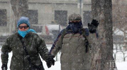 Опасно! Студът и снегът ни докарват инфаркти