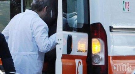 Туристка от Македония с избити зъби под Шилигарника