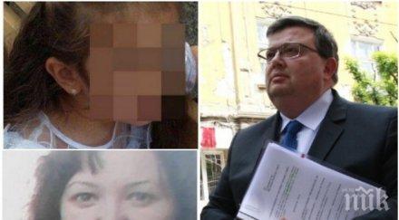 ИЗВЪНРЕДНО! Цацаров пристигна в Кърджали заради убийството на малката Дамла! Кръгът от заподозрени се стеснява, майката не е обвинена