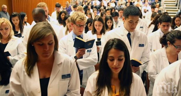 Студенти от 56 държави учат в Медицинския университет в София
