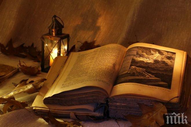 Столичната община дарява книги на училища и библиотеки