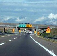 ОТ 1 ЯНУАРИ! Сърбия въвежда тол такси за нов участък от магистрала