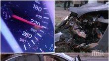 ШОКИРАЩИ ПОДРОБНОСТИ! Младежите, загинали в кървавия ад край Харманли, се забили с над 220 км/ч в бетонния гараж (СНИМКА)