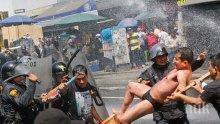 Над 5 000 души излязоха на протести в Лима срещу помилването на бившия президент на Перу Алберто Фухимори