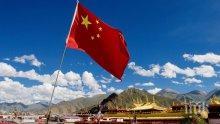 Китай наказва над 8000 души за корупция