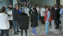 ФАЛИТ! Медиците от болницата в Ловеч заплашиха с колективна оставка, ако не получат заплати до обяд