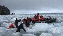 Антарктиците ни посрещнаха Бъдни вечер според българските традиции