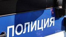 Удариха заложна къща в Благоевград