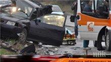 ТРАГЕДИЯ! Черна Коледа в Харманли, 3-ма младежи загинаха в адска катастрофа