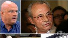 ЕКСКЛУЗИВНО В ПИК! Доган държал речта си в полунощ! Борисов и Ердоган - най-важните хора в словото на Сокола