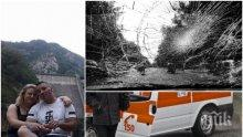 ЕКСКЛУЗИВНО! Кричим потъна в скръб! Заместник-кметицата и децата й загинали в касапницата край Пловдив (СНИМКИ)