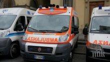 ШОК! Сицилиански медик убивал пациенти по поръчка на погребално бюро, свързано с мафията (ВИДЕО)