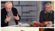 ИЗВЪНРЕДНО В ПИК! Андрей Райчев и Мишо Константинов разкодираха посланието на Доган! Кой с кого е в политическа сделка, колко гладни са БСП и какво ни носят световните ветрове!