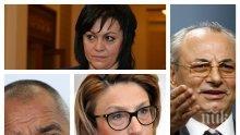 САМО В ПИК TV! Социологът Татяна Буруджиева за бъдещето на коалицията ГЕРБ-Обединени патриоти, тайното послание на Доган, игрите на Радев и скандалите с Нинова и БСП (ОБНОВЕНА)