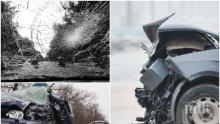 ЧЕРНА КОЛЕДА! Майка и двете й деца са загинали в катастрофата край Пловдив