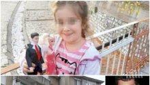 РАЗТЪРСВАЩА ВЕРСИЯ! Убиецът на Дамла бил влюбен в леля си! Мехмед ликвидирал детето, за да отмъсти, че го отблъсква сексуално